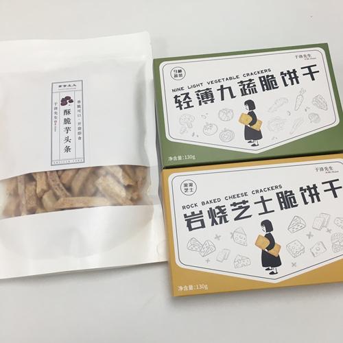 【老大的快乐我不懂丨试吃(29)】夏天夏天悄悄过去,还在吃零食!网红食品开箱~  第12张