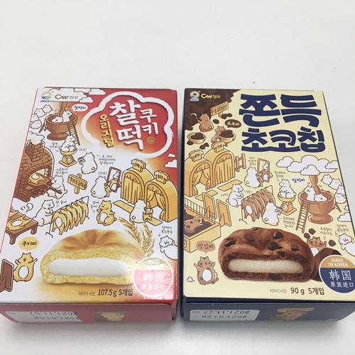 【老大的快乐我不懂丨试吃(29)】夏天夏天悄悄过去,还在吃零食!网红食品开箱~  第13张