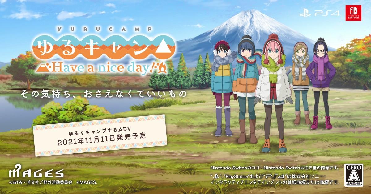 漫改《摇曳露营》主机版延期至11月11日发售  第2张