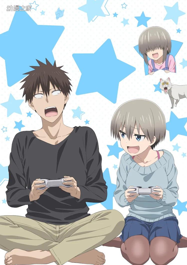 TV动画《宇崎酱想要玩耍》第二季2022年开播