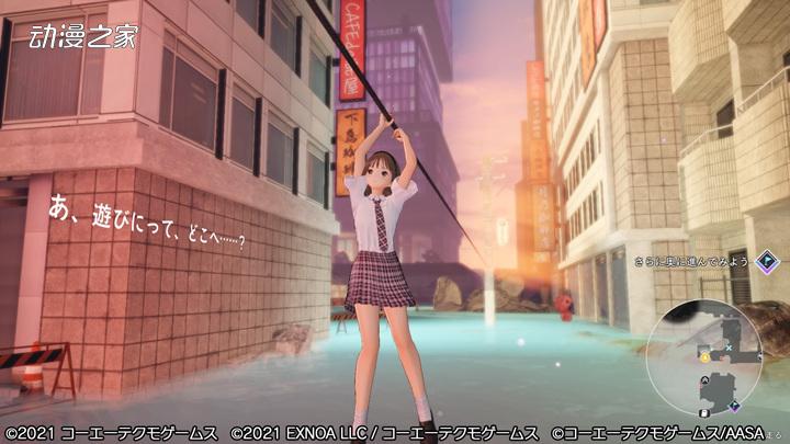 游戏《蓝色反射 帝》11月上Steam!公开新PV  第3张