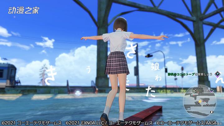 游戏《蓝色反射 帝》11月上Steam!公开新PV  第5张