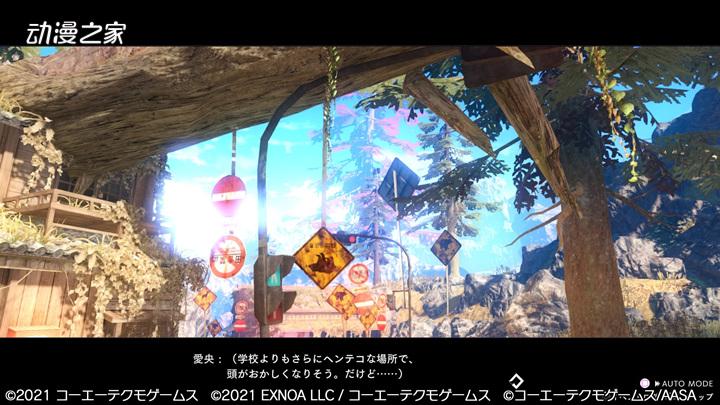 游戏《蓝色反射 帝》11月上Steam!公开新PV  第6张