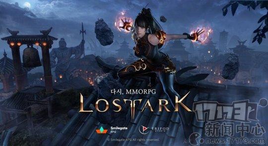 台服《失落的方舟》要来了!快乐玩游戏发行  第3张