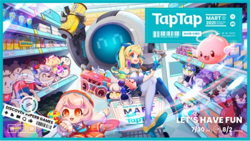 """直击2021CJ游戏展区:在""""TapTap MART""""享受纯粹的游戏乐趣!  第1张"""