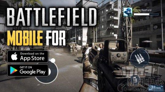 EA宣布《战地》手游本月开启内测  第3张