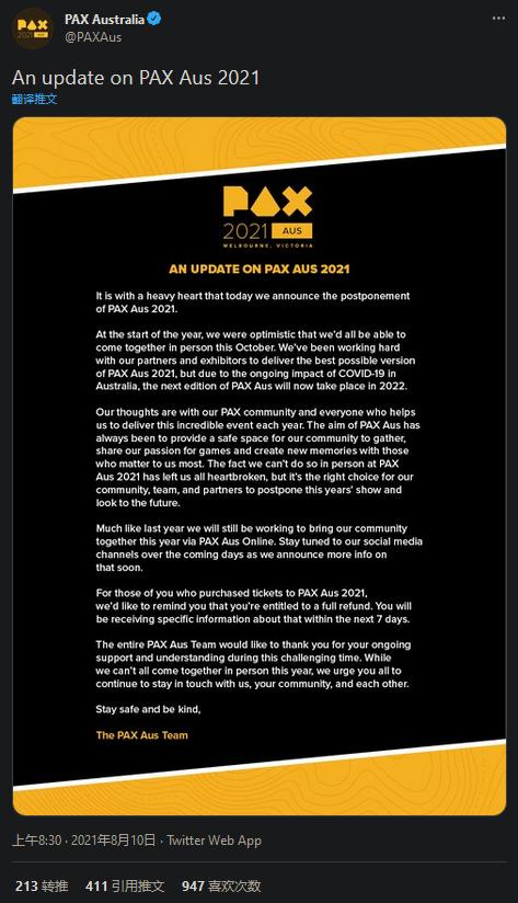 PAX澳大利亚2021被取消 将转为线上展会  第1张