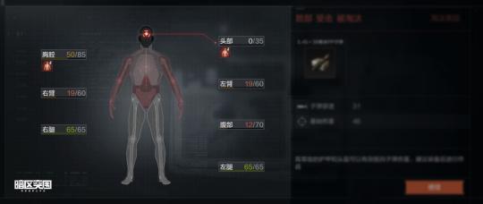 真硬核射击手游《暗区突围》 到底硬核在哪里  第3张