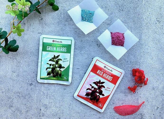 红草药+绿草药!《生化危机》推出周边入浴剂  第1张