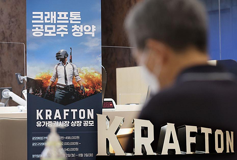 吃鸡开发商Krafton上市首日遭遇滑铁卢 IPO下跌8.8%  第2张