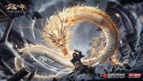 金庸正版授权 看《天龙八部2》手游如何重塑经典  第3张