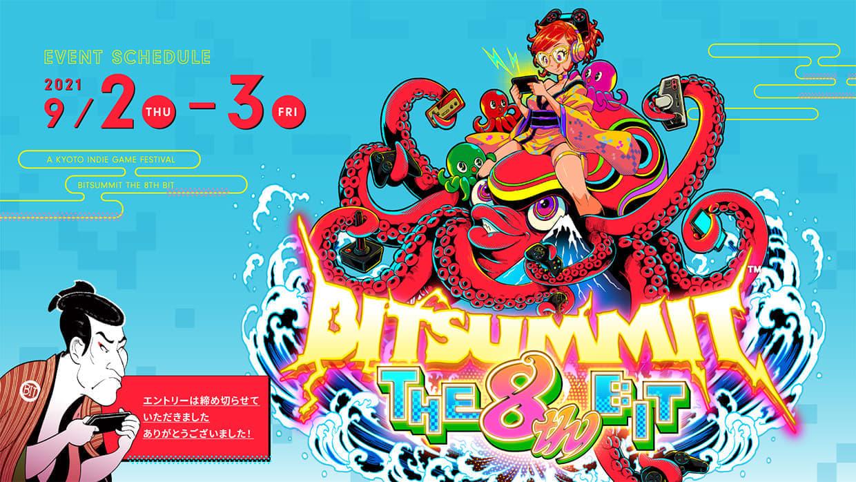 京都独游大展《BitSummit》新进展 9月2-3日举行  第1张
