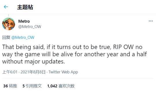 《守望先锋2》被曝推迟原因 开发者竟不知游戏如何运行?  第4张