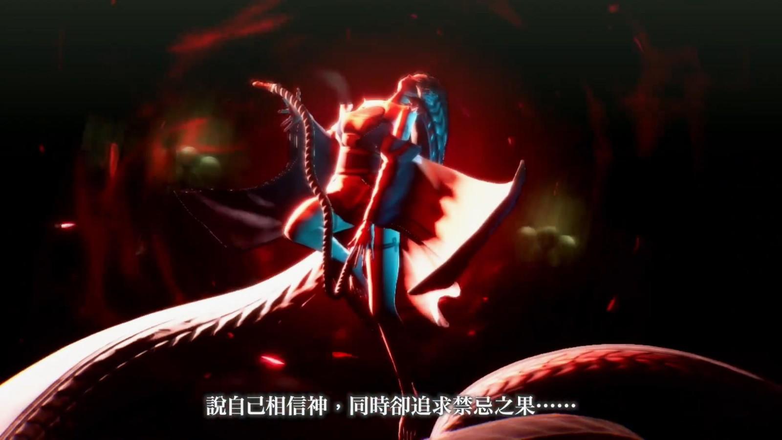 《真女神转生5》新中文预告 红衣妹子性感迷人  第2张