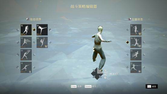 真格斗,不废话!《赦免者》8月12日登陆WeGame  第6张