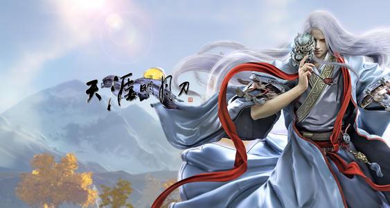 """在8月12日的更新中新增的""""甲子神兵""""系列奇遇【黑刀】是谁的武器"""