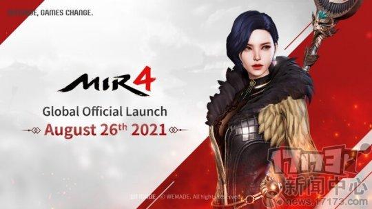 支持简中!《传奇4》8月26日上线全球 Steam可玩  第1张