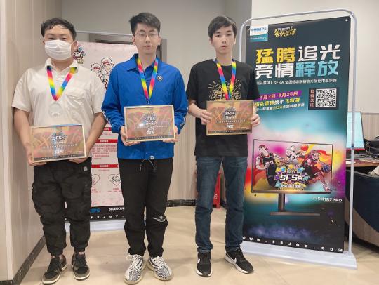 《街头篮球》SFSA总决赛战队巡礼 南京站冠军  第2张
