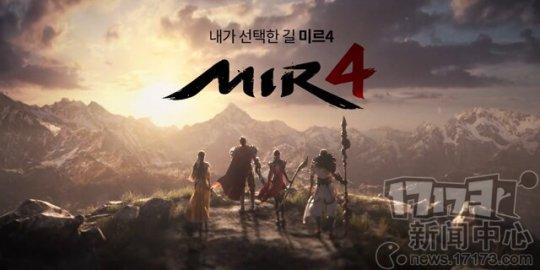 娱美德公开Q2财报:《传奇W》将于年内上线韩国  第2张