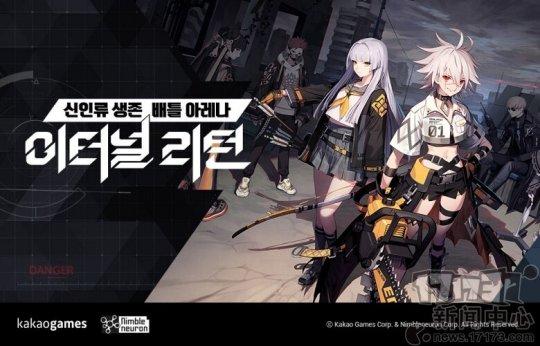 《绝地求生》领衔 Steam中表现不错的韩国产端游盘点  第6张