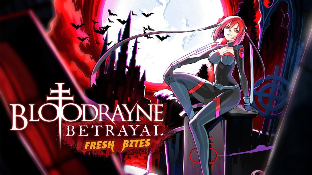 强化改进版《吸血鬼莱恩:背叛》9月9日登陆NS  第1张
