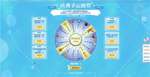 《航海王 启航》新世界两周年庆典 游戏豪礼花式放送  第3张