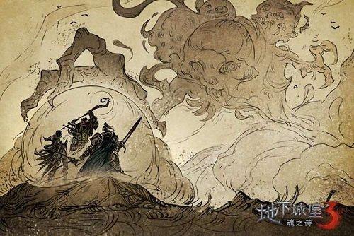 《地下城堡3》邀您共赴阿罗亚 破败大陆究竟谁主沉浮  第1张