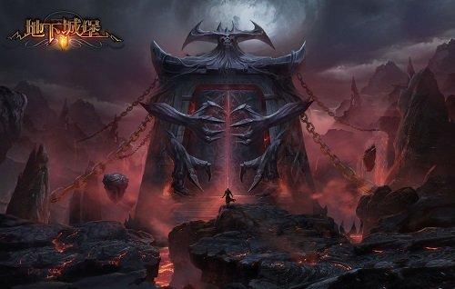 封印地狱之门 《地下城堡2》全新主线图23来袭  第1张