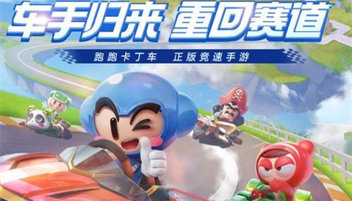 根据8月12日的文章内容,在即将到来的【赛道梦工厂】中,车友们是否能自己创建赛道