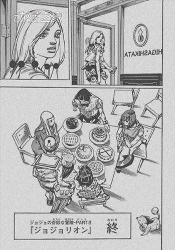 《JOJO福音》漫画明日正式完结!  第3张