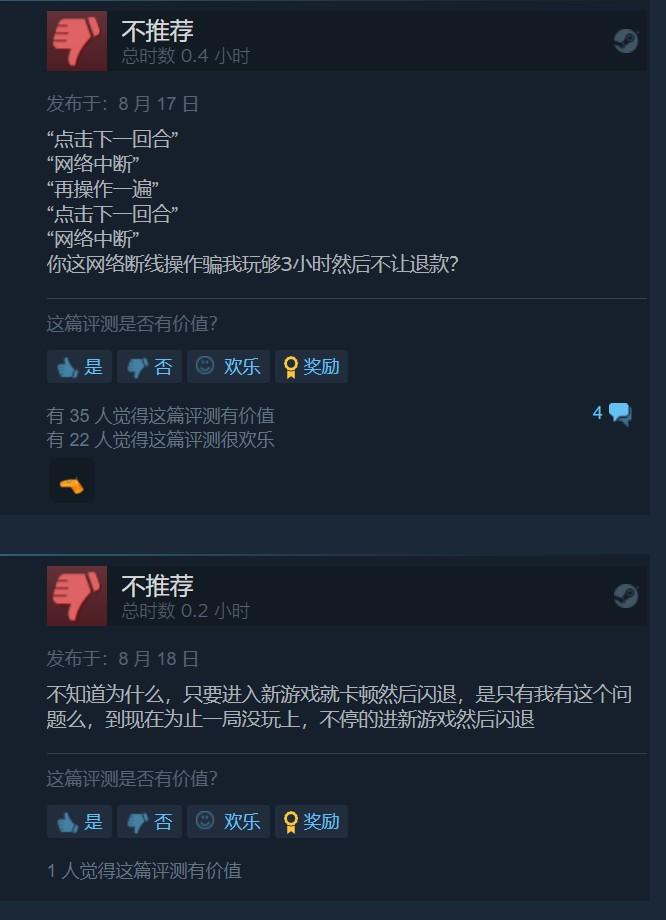"""世界策略游戏《人类》Steam首发""""多半好评""""  第2张"""