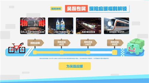 《宝可梦大探险》吴磊专属双子塔灯光秀绚丽登场  第2张