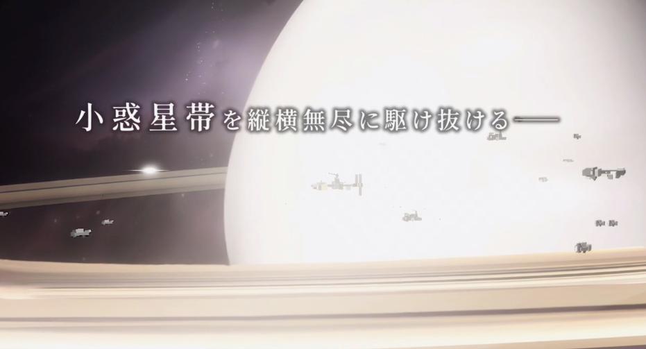 《OPUS:龙脉常歌》9月1日Steam发售 太空探索冒险  第5张