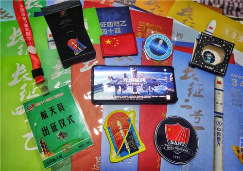 中国航天联动开启!EVE无烬星河手游玩家致敬伟大航天征程  第1张