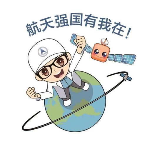 中国航天联动开启!EVE无烬星河手游玩家致敬伟大航天征程  第2张