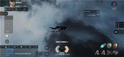 中国航天联动开启!EVE无烬星河手游玩家致敬伟大航天征程  第4张