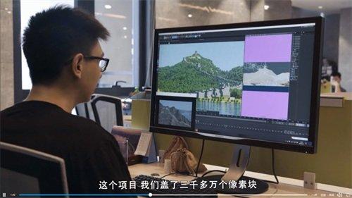 长城正年轻 《手工星球》携手腾讯长城保护项目探索历史活化新方式  第14张