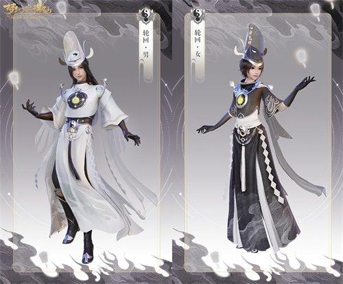 中元节来试胆《梦幻新诛仙》今日更新 全新主线解禁  第3张