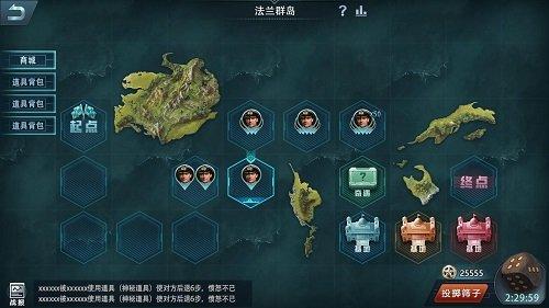 巅峰欢乐斗 七海大探险 《巅峰战舰》8月版本重磅降临  第3张