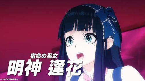 原创动画《四季樱》追加cast、第二弹PV公开  第4张