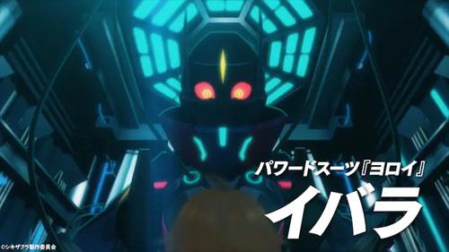 原创动画《四季樱》追加cast、第二弹PV公开  第5张