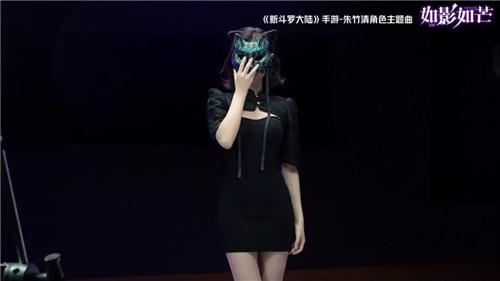THE9-许佳琪演唱《新斗罗大陆》朱竹清主题曲 8.20登录音乐平台  第2张