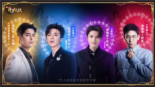 THE9-许佳琪演唱《新斗罗大陆》朱竹清主题曲 8.20登录音乐平台  第4张