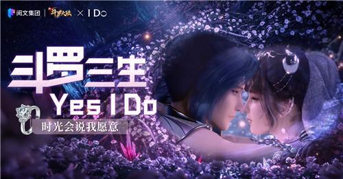 THE9-许佳琪演唱《新斗罗大陆》朱竹清主题曲 8.20登录音乐平台  第5张