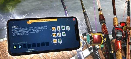 新版本上线《钓鱼大对决》获苹果推荐  第4张