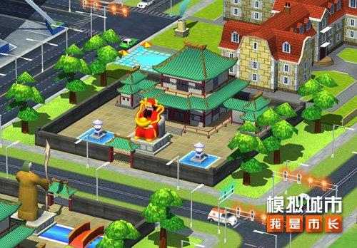 《模拟城市:我是市长》流萤耀秋版本全平台更新  第1张