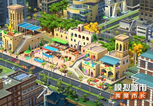 《模拟城市:我是市长》流萤耀秋版本全平台更新  第2张