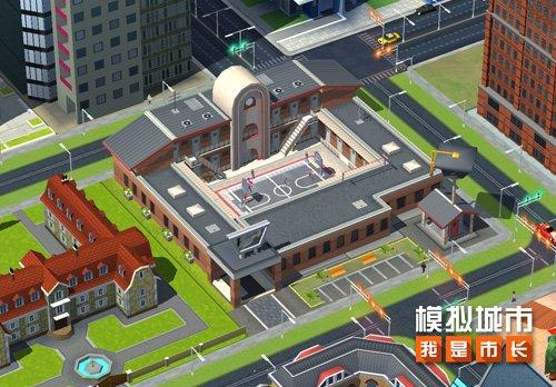 《模拟城市:我是市长》流萤耀秋版本全平台更新  第3张