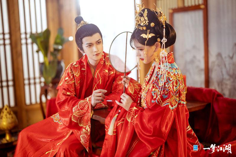 花月佳期《一梦江湖》玩家集体婚礼官宣!  第3张
