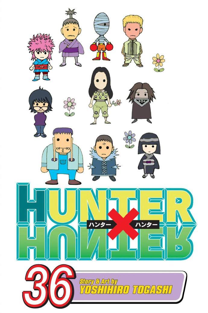 漫画《全职猎人》连载休刊已超过1000天  第2张